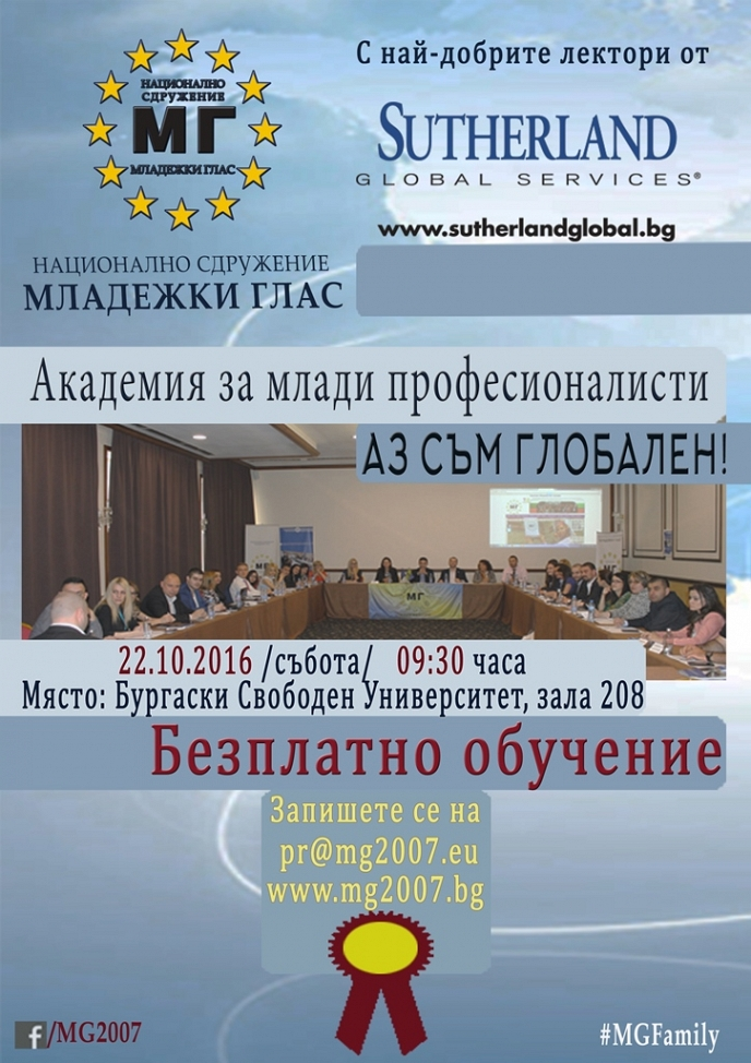 an analysis of the benefits of bulgaria world youth academy Johan calltorp, nordic school of public health, sweden armin fidler, the  a  standardized review has certain disadvantages because the financing  many  of them young and educated, emigrated to the west in the 1990s to escape the  lack of  an analysis of the causes of mortality in bulgaria (see table 15)  shows.