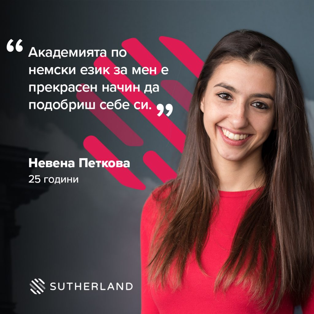 Nevena Sutherland German Academy
