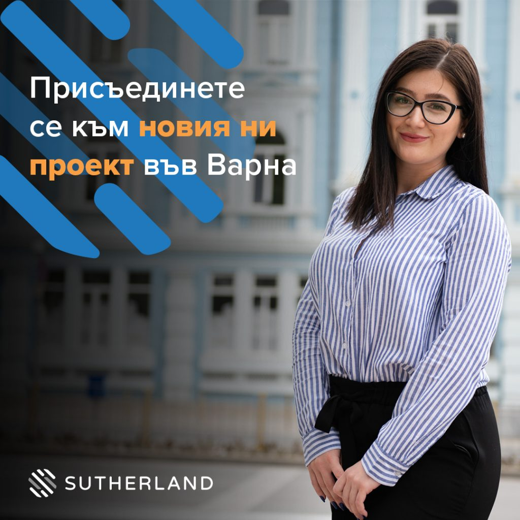 Varna Sutherland