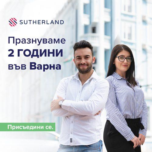 2 years in Varna_Website