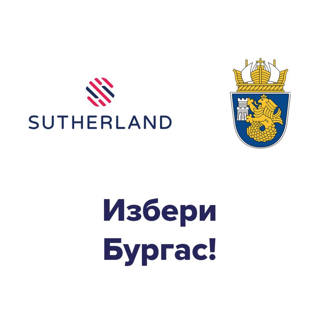 Choose Burgas Sutherland Municipality Burgas