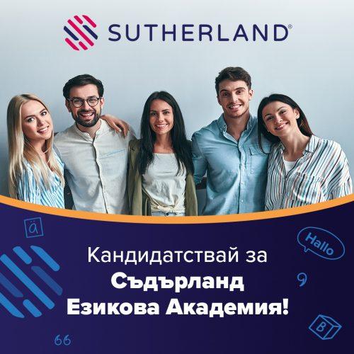 723 Banner for Plovdiv 24_website